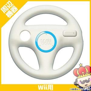 WiiU Wii ハンドル マリオカート コントローラー ニンテンドー 任天堂 Nintendo 中...
