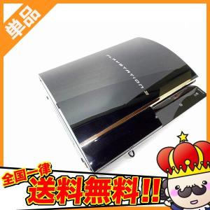 プレステ3 40GB 本体 クリアブラック PS3 プレイステーション3 PLAYSTATION 3 中古 動作確認済 送料無料