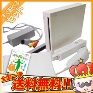Wii Fitplusバランスボード 8点セット すぐにダイエット  ウィー フィット 本体 リモコン 中古 送料無料