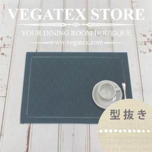 ランチョンマット 撥水 シンプル 布 VEGATEX キャンバス デニム|vegatex-store