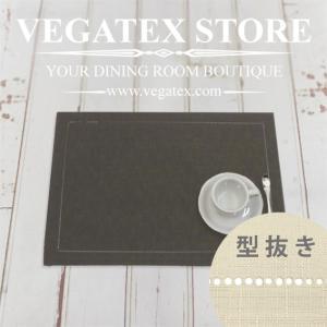 ランチョンマット 撥水 シンプル 布 VEGATEX キャンバス ブラックオリーブ|vegatex-store