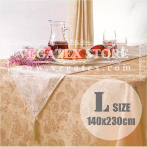 テーブルクロス 撥水 布 VEGATEX ハーベストホーム クリーム<L>140×230cm vegatex-store