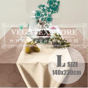 テーブルクロス 撥水 布 VEGATEX プリズム カフェラテ<L>140×230cm vegatex-store