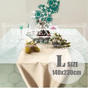 テーブルクロス 撥水 布 VEGATEX プリズム シルバーバーチ<L>140×230cm vegatex-store