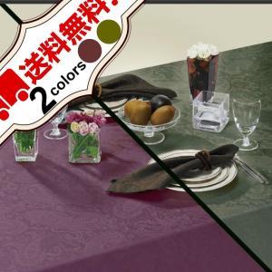 テーブルクロス 撥水 布 VEGATEX ペイズリー アイビーグリーン<L>140×230cm vegatex-store