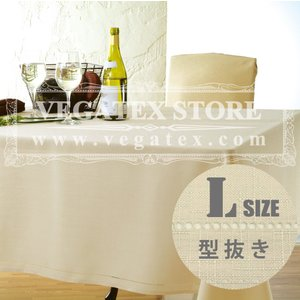 テーブルクロス 撥水 シンプル 布 VEGATEX キャンバス オイスター<L>140×230cm|vegatex-store