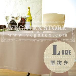 テーブルクロス 撥水 シンプル 布 VEGATEX キャンバス モカ<L>140×230cm|vegatex-store