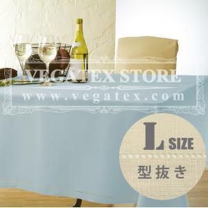 テーブルクロス 撥水 シンプル 布 VEGATEX キャンバス アクアブルー<L>140×230cm|vegatex-store
