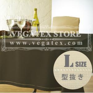 テーブルクロス 撥水 シンプル 布 VEGATEX キャンバス  ブラックオリーブ<L>140×230cm|vegatex-store