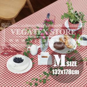 テーブルクロス ビニール おしゃれ VEGATEX ジッパー パプリカレッド <M>132×178cm|vegatex-store