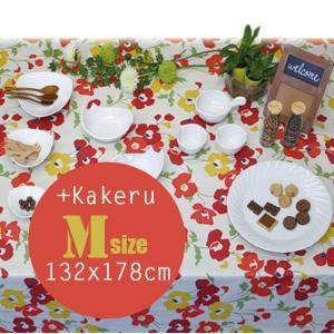 テーブルクロス ビニール 北欧 VEGATEX スカーレット<M>132×178cm...