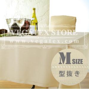 テーブルクロス 撥水 シンプル 布 VEGATEX キャンバス オイスター<M>140×180cm|vegatex-store