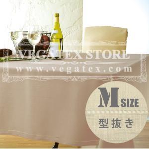 テーブルクロス 撥水 シンプル 布 VEGATEX キャンバス モカ ベージュカラー <M>140×180cm|vegatex-store