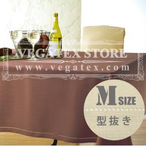 テーブルクロス 撥水 シンプル 布 VEGATEX キャンバス ココア<M>140×180cm|vegatex-store