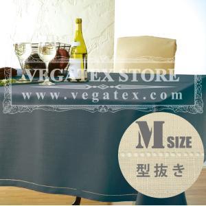 テーブルクロス 撥水 シンプル 布 VEGATEX キャンバス デニム<M>140×180cm|vegatex-store