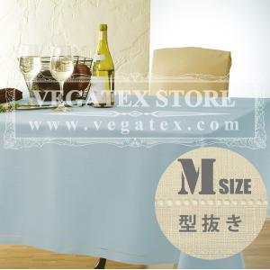 テーブルクロス 撥水 シンプル 布 VEGATEX キャンバス アクアブルー<M>140×180cm|vegatex-store