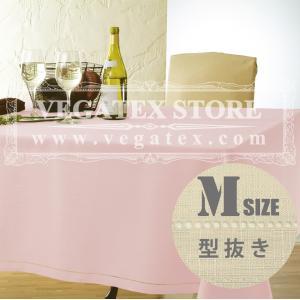 テーブルクロス 撥水 シンプル 布 VEGATEX キャンバス  ローズウォーター<M>140×180cm|vegatex-store