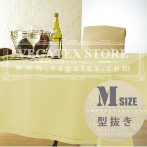 テーブルクロス 撥水 シンプル 布 VEGATEX キャンバス  アイスレモン<M>140×180cm|vegatex-store
