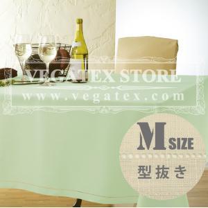 テーブルクロス 撥水 シンプル 布 VEGATEX キャンバス  ミントグリーン<M>140×180cm|vegatex-store