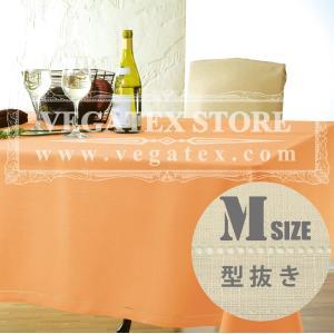 テーブルクロス 撥水 シンプル 布 VEGATEX キャンバス  アプリコット<M>140×180cm|vegatex-store