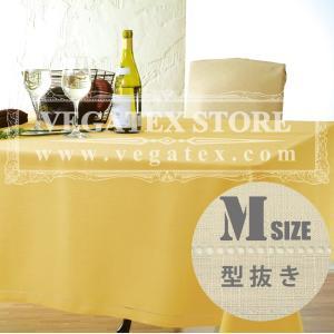 テーブルクロス 撥水 シンプル 布 VEGATEX キャンバス  ハニーゴールド<M>140×180cm|vegatex-store
