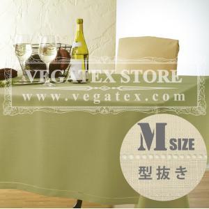 テーブルクロス 撥水 シンプル 布 VEGATEX キャンバス  アボカド<M>140×180cm|vegatex-store