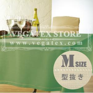 テーブルクロス 撥水 シンプル 布 VEGATEX キャンバス グラスグリーン<M>140×180cm|vegatex-store