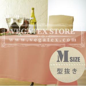 テーブルクロス 撥水 シンプル 布 VEGATEX キャンバス  アッシュローズ<M>140×180cm|vegatex-store