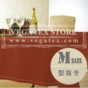 テーブルクロス 撥水 シンプル 布 VEGATEX キャンバス ワインベリー <M>140×180cm|vegatex-store