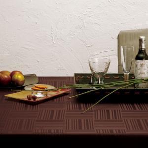 テーブルクロス 撥水 布 VEGATEX ジェイド モカブラウン<M>140×180cm|vegatex-store