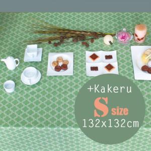 テーブルクロス ビニール 北欧 VEGATEX エッセンス<S>正方形132×132cm|vegatex-store