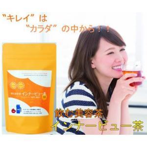 【送料無料】【無農薬】 熊本県産あさぎり町の花咲たもぎ茸と 杜仲茶のブレンドティー 「インナービュー茶」30gスタンド缶タイプ|vegeko