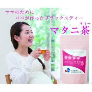 【送料無料】【カフェインレス】 熊本県産あさぎり町の花咲たもぎ茸と ほうじ茶のブレンドティー 「マタニ茶」30gスタンド袋タイプ|vegeko