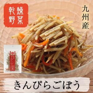 きんぴらごぼう 乾燥野菜 15g おかず・お惣菜などに 九州産野菜使用|vegeko