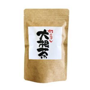 だいこん 切干大根茶 鹿児島県産 だいこん使用 2gx20包 ノンカフェイン 送料無料|vegeko
