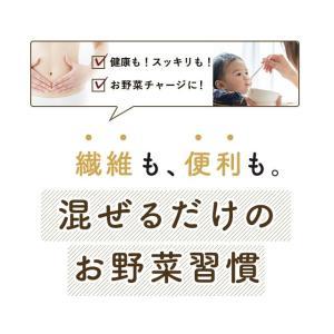 野菜パウダー 紫芋  九州産紫芋使用 60g|vegeko|02