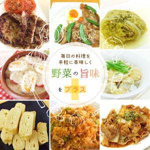 だし 出汁 お野菜だし 野菜だし 70g(7g×10袋) 送料無料|vegeko|02