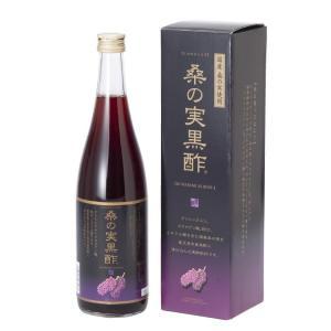 黒酢 桑の実黒酢 720ml|vegeko|02
