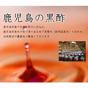 黒酢 桑の実黒酢 720ml|vegeko|04
