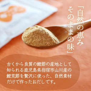 イブシギンのしぜんだし for MAMA (離乳食) 粉末タイプ 100g vegeko 04