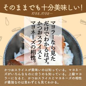そのまま食べるかつおスライス  大容量60g×10パックセット  本場 鹿児島枕崎産|vegeko|11