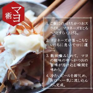 そのまま食べるかつおスライス  大容量60g×10パックセット  本場 鹿児島枕崎産|vegeko|12