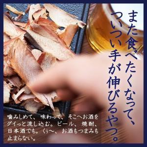 そのまま食べるかつおスライス  大容量60g×10パックセット  本場 鹿児島枕崎産|vegeko|13