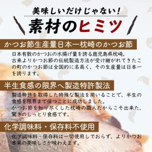 そのまま食べるかつおスライス  大容量60g×10パックセット  本場 鹿児島枕崎産|vegeko|14