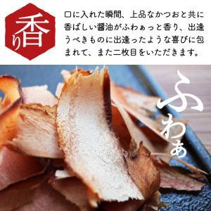そのまま食べるかつおスライス  大容量60g×10パックセット  本場 鹿児島枕崎産|vegeko|07