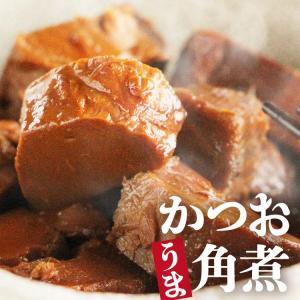 おつまみ かつお角煮 鹿児島 枕崎 おかず 丸俊 角煮 かつお|vegeko