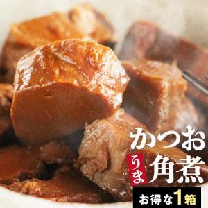 おつまみ かつお角煮 お得 30パックセット 鹿児島 枕崎 おかず 丸俊 角煮 かつお|vegeko