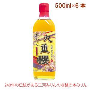 本味醂 本みりん 九重櫻 500ml 6本  送料無料  240年の伝統がある三河みりんの老舗が作り...
