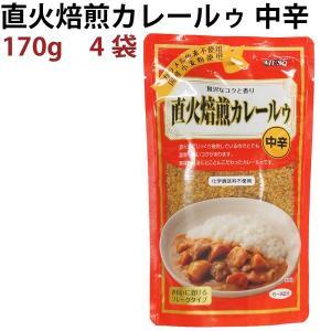 ムソー 直火焙煎カレールゥ 中辛 170g 4袋 送料込