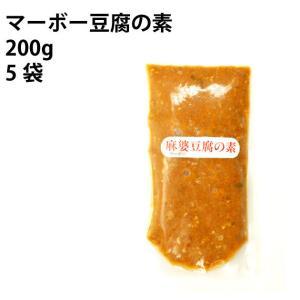 養豚から加工まで手がけるお肉屋さんのおいしい豚肉やネギ入りの麻婆豆腐の素(冷凍品)。  準備するのは...